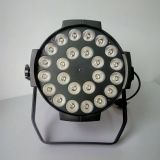24*18W Indoor LED PAR Stage Light Spot LED PAR Can
