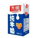 Uht Milk Processing Project for Turnkey / Milk Equipment