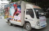 Movable Vehicle-Mounted 5D7d Motion Cinema for Indoor Amusement Park