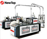 Paper Cup Forming Machine for Coffee and Tea (DEBAO-D16)