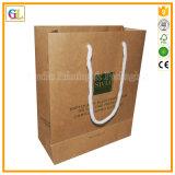 Full Color Kraft Paper Bag Printing Service (OEM-GL006)