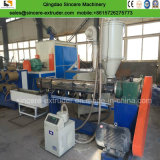 Pet Pine Needle Filament Fishing Net Wire Filament Production Line