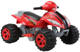 Popular Kids Ride on Quad Bike