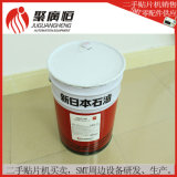 N990yyyy-015 Bonnocm Gear Cooling Grease with Large Stock