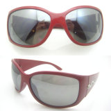 New Arrived Hot Seeling PC Sports Sunglasses Mirror