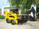 High Quality Skid Steer Loader Rated Loading Capacity 700kg Jc45