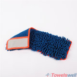 Microfiber Chenille Dust Mop with Pocket