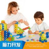 Educational 300PCS 3D Puzzle Toys DIY Puzzle Set Toys (10274041)