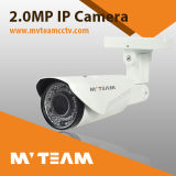 1080P Outdoor IP Camera 3m Pixel Lens IR Bullet Camera
