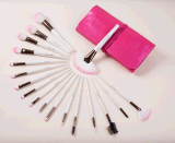 Dreammaker PU Leather Pink Bag 18PCS Makeup Brush