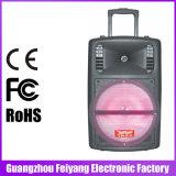 Feiyang/Temeisheng/Kvg Rechaergeble Portable Cheap Lound Bluetooth Trolley Active Speaker ----F78d