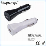 Classic Low Cost USB Car Charger (XH-UC-001)