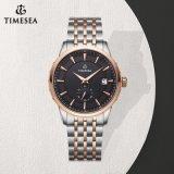 Luxury Business Men Watch Stainless Steel Waterproof Shock Resistant Wristwatch72014