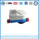 Brass Body Motor Valve Prepaid Water Meter