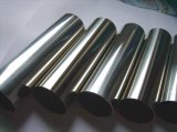 Long Time Use Hot Dipped Galvanized Tube