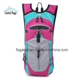 Keep Ahead Fanny Camepack Bicycle Sports Travel Cycling Bag Backpack