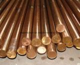 High Quality Cooper Rod/Copper Bar/Brass Rod
