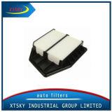 High Quality PU Matetial Car Air Filter 17220-R40-A00