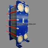 Supply Titanium Material Sea Water Cooler Gasketed Plate Type Heat Exchanger in China