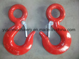 Zinc Plated or Galvanized Alloy Steel G320 Us Type Forged Hook