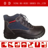 High Quality Popular Safety Boot Shoes (ABP1-0001)