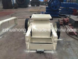 Double Roll Crusher Coal Slag Roller Crusher