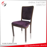 Restaurant Room Dining Booth Purple Velvet Chair (FC-125)