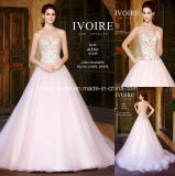 Sweetheart Bridal Ball Gowns Beading Lace Tulle Pink Wedding Dresses Z8041
