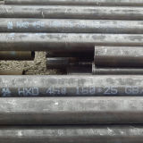ASTM A210-02 (A-1) Seamless Steel Tube