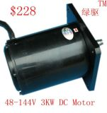 DC Notor, Car Motor, Electric Motor, 3kw