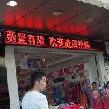 P10 Red Color Semi-Outdoor Scrolling LED Message Sign (Programmable)