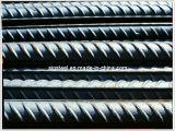 High Quality Carbon Steel Deformed Bars