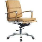 Comfortable Foam Padded Office Chair Hotel Chair (FOH-MF21-B)