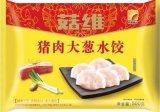 Frozen Dumplings Packing Machine / Packaging Machinery