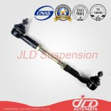 48510-G2500 Steering Parts Side Rod Assy for Nissan Vanette