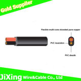 Factory Wholesales Flat Wire 4mm Twin Core Cable
