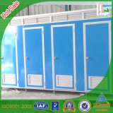 Low Cost Movable Toilet for Middle-East Country