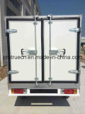 Fast Food Cargo Tricycle with PU Box (TR-2B)