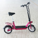 """High Quality 12"""" Folded electric Bicycle with Middle Suspension"""