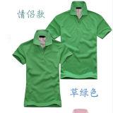 Advertising Polo Shirt Guangzhou Factory