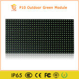 P10 Green LED Module Board for Text Display