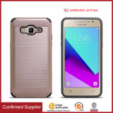 Slim Brush Texture Hybrid Defender Armor Protective Case Cover for Samsung Grand Prime Plus