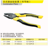 Cy-3396 3398 Japanese Black Wire Cutters Combination Pliers (bamboo stalk)