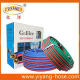 Flexible PVC&Rubber Twin Line Welding Hose