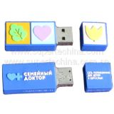 Customized Silicone Shaped USB Flash Drive (S1A-5221C)