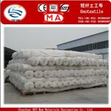 Manufacturer Woven Nonwoven Geotextile for Road Construction 200g