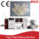 Automatic Food Paper Bag Making Machine (RZJD Series)