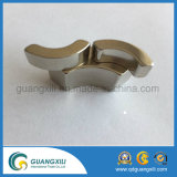 Most Powerful Rare Earth N52 Magnets