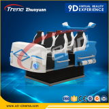 9d Cinema Dynamic Virtual Reality Amusement Park Game Machine