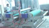 High Speed PE Film Blowing Machine